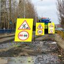 Технологии ремонта дорог
